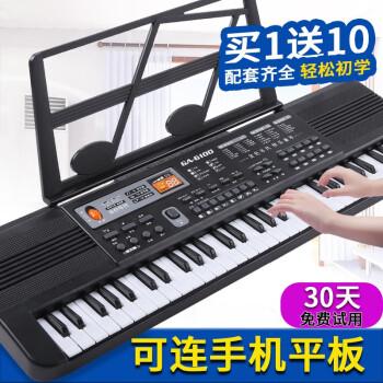 金色年代 儿童电子琴 61键