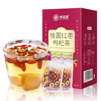 味滋源桂圆红枣枸杞茶100g×2盒装 八宝茶水果包花茶组合枸杞茶女三只松鼠类似款 一件