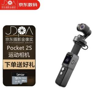 飞宇FeiyuTech Pocket 2S 4k运动vlog相机 手持拍摄云台相机 骑行相机 摩托自行车跟拍 防抖运动摄像机相机