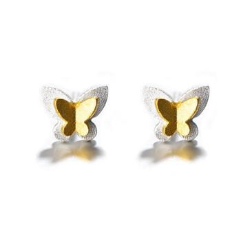 京东商城:alivinee 阿莉维妮 s925银金色小蝴蝶耳钉(配银耳塞)35元包邮(需用券)