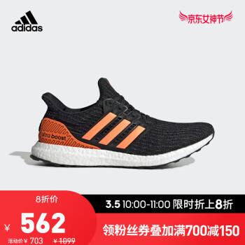 京东商城:5日0点: adidas 阿迪达斯 UltraBOOST 女性款跑步鞋低至342.82元(0-1点)