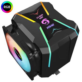 长城(GreatWall)盖世G400无双版 CPU散热器(侧吹式/4热管/智能温控/主板灯效同步/9CM风扇/支持AM4/硅脂)