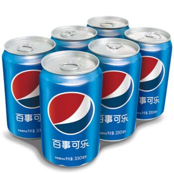 京东商城:限华南:百事可乐 Pepsi碳酸饮料330ml*6听9.9元