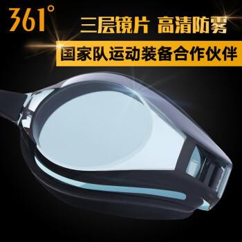 361°高清防水防雾游泳眼镜 专业泳镜游泳装备男女通用 黑色