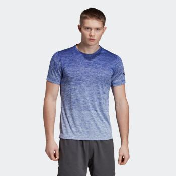 8日10点: adidas 阿迪达斯 FreeLift gradi DZ1061 男款短袖T恤