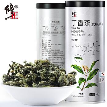 修正丁香叶茶猴头菇茶叶红茶长白山正品沙棘特级可搭胎菊金银花蒲公英根茶玫瑰花茶