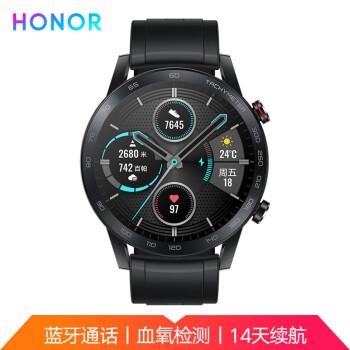 京东商城:HONOR 荣耀 MagicWatch 2 智能手表 46mm 运动款1099元包邮(12期免息)