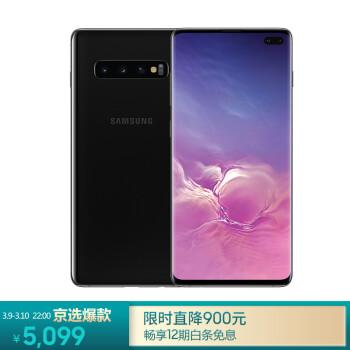 京东商城:22点:SAMSUNG 三星 Galaxy S10+ 智能手机 8GB+128GB5069元包邮