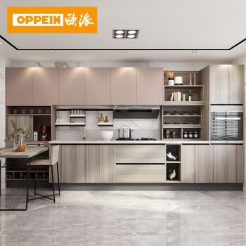 欧派橱柜整体橱柜定做小户型厨柜现代厨房橱柜定制 12800套餐 预付金