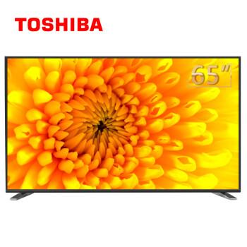 京东商城:历史低价: TOSHIBA 东芝 65U3800C 65英寸 4K 液晶电视2549元包邮(需用券)