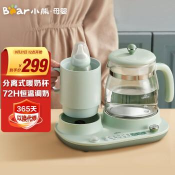 小熊 (Bear)恒温水壶 调奶器1.2L 温奶器 奶瓶消毒器 分离式婴儿水壶  婴儿恒温壶冲泡奶粉机 TNQ-A12L1