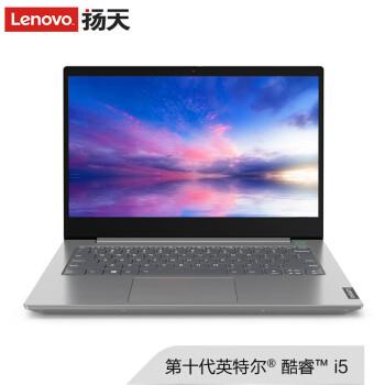 联想(Lenovo)威6  14英寸窄边框轻薄笔记本