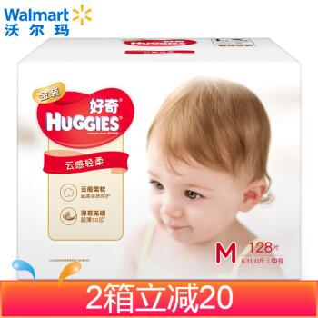 京东商城:HUGGIES 好奇 金装 婴儿纸尿裤 M128片 *2件215元包邮(合107.5元/件)