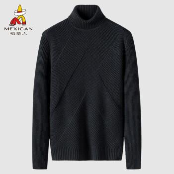 京东商城:Mexican 稻草人 9F119190012 男士长袖针织衫 *3件144.9元(3件7折,合48.3元/件)