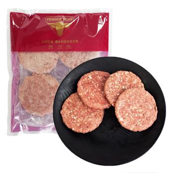京东商城:10日0点、限地区:Tender Plus 天谱乐食 牛肉饼 400g *4件97.68元(24.42)