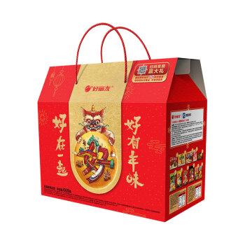 京东商城:Orion 好丽友 福气满堂   669g*3件88.65元(折合29.55元/件)