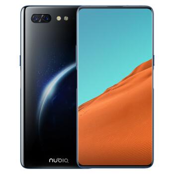 15日0点:nubia 努比亚 X 双屏智能手机 8GB+128GB