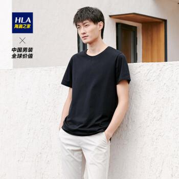 京东商城:补券:海澜之家 HUAAJ1R007A 男士棉质短袖29元(需用券)