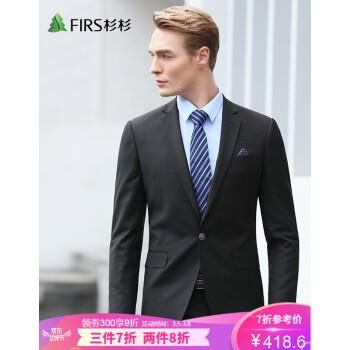 京东商城:再降价:FIRS 杉杉 FIRSWB6051 男士正装西服套装 两件套249元包邮(1件5折、用券)