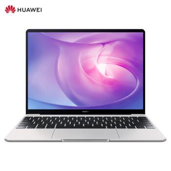 华为(HUAWEI)MateBook 13 锐龙版