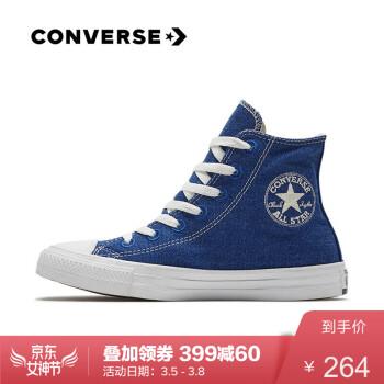 京东商城:CONVERSE 匡威 Renew 166741C 高帮帆布鞋 +凑单品鞋折225.08元