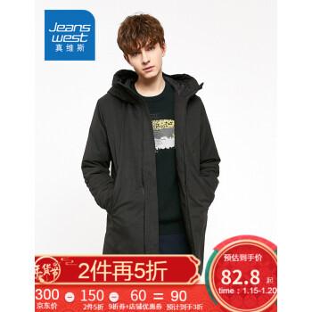京东商城:真维斯 JW-84-122508 男士中长款连帽间棉外套低至82.8元/件