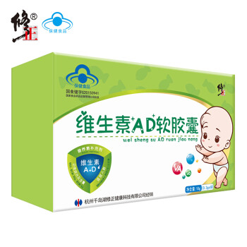 修正 儿童维生素AD软胶囊补充维生素A维生素D 搭DHA鱼肝油钙片青少年0.3g*60粒