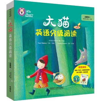大猫英语分级阅读启蒙级2 Big Cat(适合幼儿园小、中班 读物9册+阅读指导1册+MP3光盘1张 点读版)