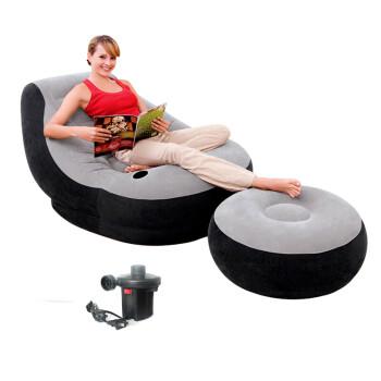 INTEX 68564 懒人舒适沙发