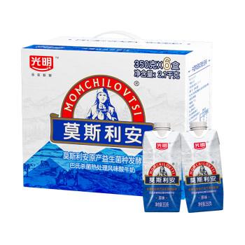 光明 莫斯利安 常温酸奶酸牛奶(原味) 350g*6盒