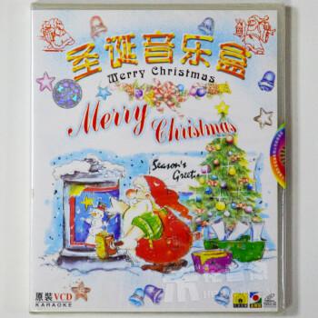 粤韵群星贺新年MTV卡拉OK 圣诞音乐盒(1VCD)孔雀廊唱片