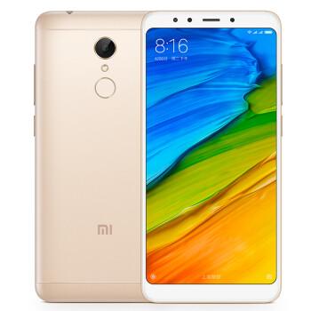 小米 红米5 智能手机 金色 2GB+16GB