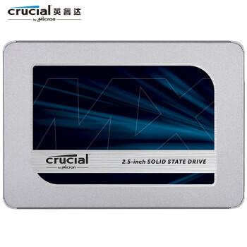 9小时结束 降70元:英睿达 MX500 SATA3 固态硬盘 500g 京东399元包邮(上次469元)