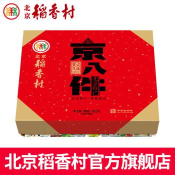 京东超市:北京稻香村 京八件780g 和 糕点1200g