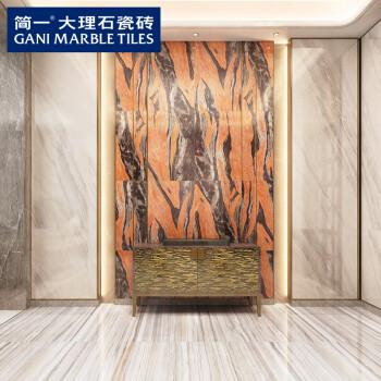 简一大理石瓷砖 蝴蝶石 欧式现代简约电视背景墙砖 厨房卫生间瓷砖简约现代墙砖地砖 尺寸:600*900, 1480元/㎡
