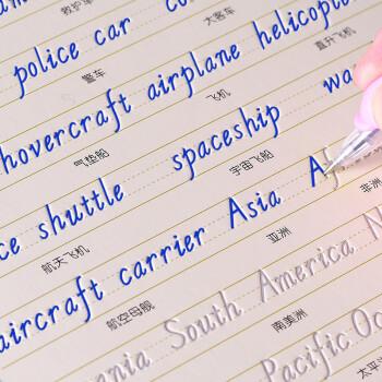 2本套装英语字帖凹槽练字板英文字帖意大利斜体初中高中学生应用训练快写技法速成学生儿童成人