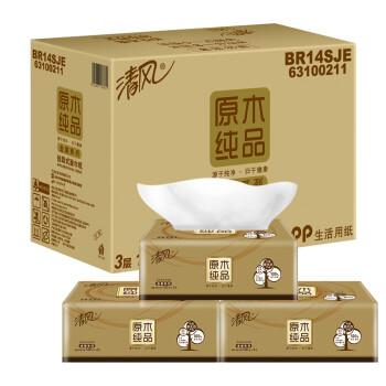 <b>清风(APP)抽纸 原木纯品金装系列 3层120抽软抽*24包纸巾(整箱销售)</b>