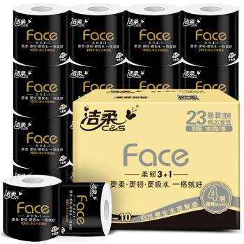 京东商城:洁柔 黑Face 加厚4层180g卫生纸*23卷*3件 +凑单品110.2元(折合36.73元/件)