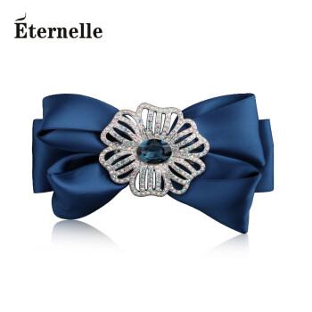 法国Eternelle采用施华洛世奇元素水晶边夹女发夹 头饰发卡发饰品顶夹 优雅蓝