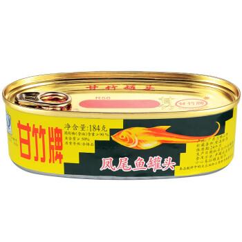 广东 甘竹 鱼罐头 凤尾鱼184g *8件