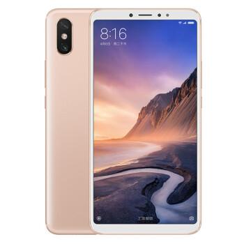 MI小米Max3智能手机4GB64GB金色