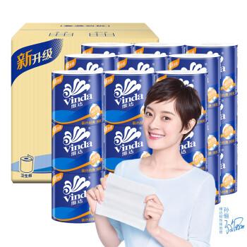 <b>维达(Vinda) 卷纸 蓝色经典3层140g卫生纸巾*27卷(整箱销售,3层与4层随机发</b>