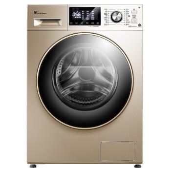 22日0点:LittleSwan 小天鹅 TG120VT718WDG7 12公斤 滚筒洗衣机