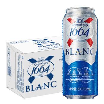 1664 啤酒 白啤酒 500mlx12罐