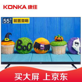 KONKA 康佳 LED55X7 55英寸 4K平板电视机(午夜蓝)