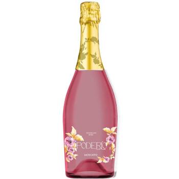 PoderioMusca 宝黛·花之语 甜桃红 起泡葡萄酒