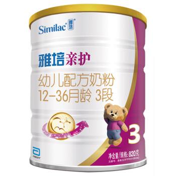 京东商城:雅培(Abbott)亲护幼儿配方奶粉 3段820克246元