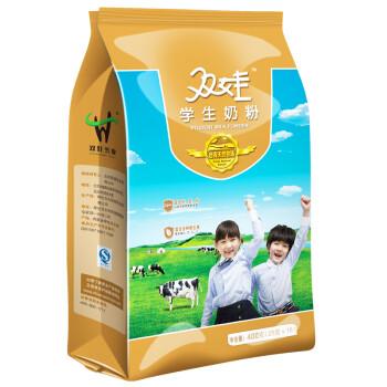 神价格一共八斤!10件 双娃 学生 成人 营养奶粉 袋装400g(16小袋)