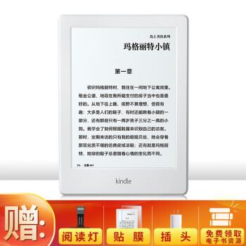 神價格14點搶券、比二手便宜!亞馬遜 Kindle 入門版 電子書閱讀器 4GB