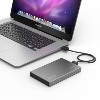 奥睿科 笔记本移动硬盘盒 USB3.0铝合金外置盒